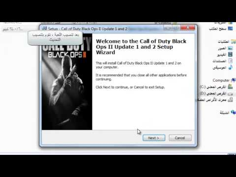 شرح تحميل + تنصيب لعبة بلاك أوبس 2   How To Download Black Ops 2  - SKIDROW