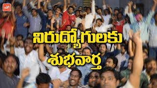 AP DSC Notification To Be Released In A Week | Government Jobs