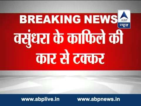 2 killed after car in Vasundhara Raje's convoy collides with bike