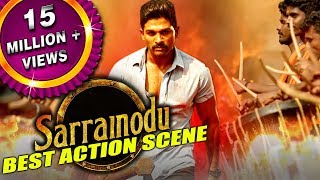 Sarrainodu New Best Action Scene | South Indian Hindi Dubbed Best Action Scenes