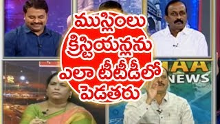 Why BJP A Reason For Everything? | BJP Leader Laxmipathi Raju | #Sunrise Show