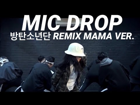 BTS (방탄소년단) - MIC DROP (Steve Aoki Remix) MAMA VER. Dance Cover by AC Bonifacio