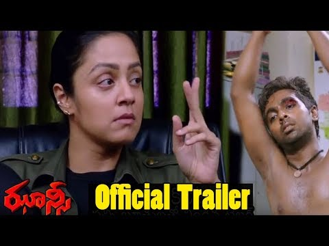 Jyothika Jhansi Movie Official Teaser | Jhansi Teaser | Jhansi Movie Teaser | Tollywood Nagar