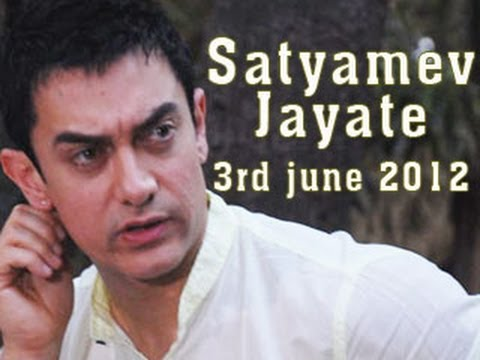 Satyamev Jayate- Is Love a Crime- 3rd June 2012