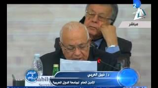 كلمة السيسى وابومازن والعربى وبان كى مون واشتون وكيرى فى مؤتمر إعادة إعمار غزة