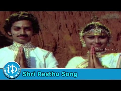 Mudda Mandaram Movie Songs - Shri Rasthu Song - Ramesh Naidu Songs video