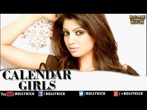 Calendar Girls Official Trailer 2015 | Madhur Bhandarkar | Hindi Movies | Promo 9