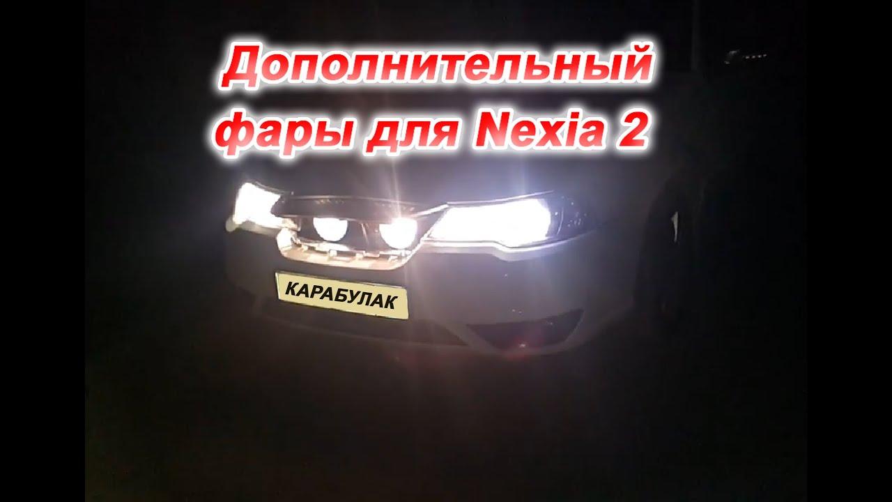 Регулировка фар на нексии N-100 - Daewoo Nexia FAQ 74