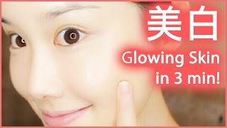 How to WHITEN Your Skin At Home♥ 美白になる方法!Bye Dark Spots & Redness (Brightening DIY)