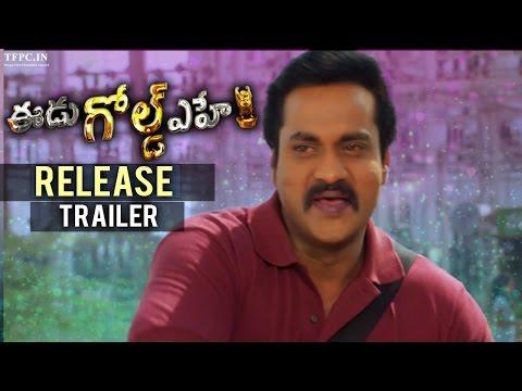 Eedu Gold Ehe Movie Release Trailer 01 | Sunil, Sushma Raj and Richa Panai | TFPC