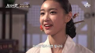 sex scandal of Eo Woo dong, Korean femme fatale 조선판 팜므파탈 어 우동 2019