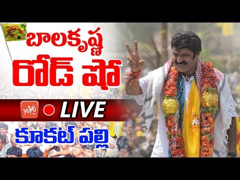Nandamuri Balakrishna Road Show - Kukatpally | Telangana Election | Mahakutami | YOYO TV Channel