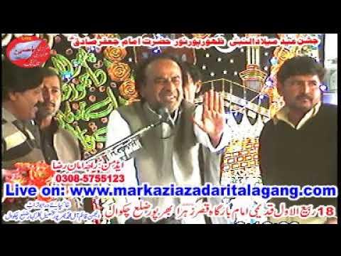 live jasahan zakir syed manzoor shah 18 rabi ul awal bharpar chakwal 2017