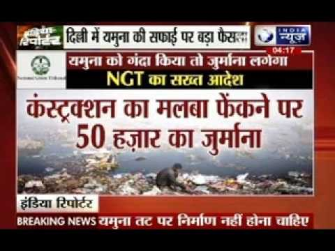 Rs 5,000 fine for throwing waste in Yamuna