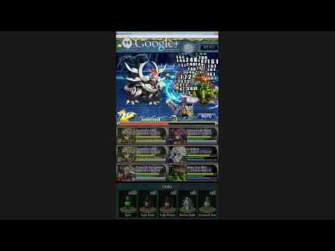 Brave Frontier - Maxwell Live!