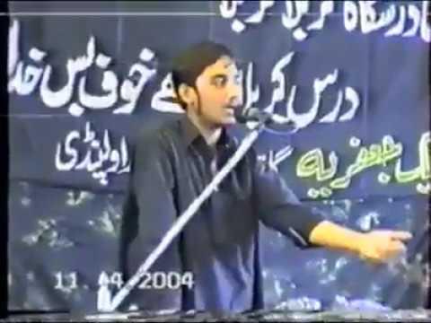 Zakir Waseem Abbas Baloch Ki Yadgar Mujlis