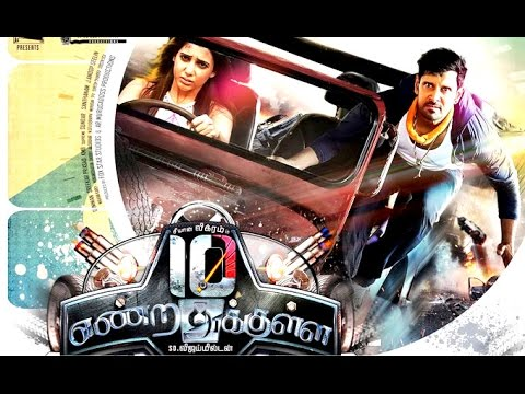 Endrathukulla Movie Online - Vikram, Samantha