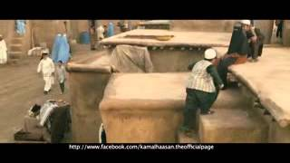 Vishwaroopam - Vishwaroopam Tamil Movie HD.avi