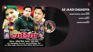 Ae Jaadi Dagadiya   Dagdiya   Garhwali Audio Song   Kishan Mahipal, Meena Rana