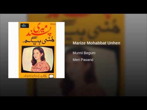 Marize Mohabbat Unhen video