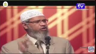 Dr. Zakir Naik on The Importance of unity of Muslim Ummah-1 (Bangla Dubbing) জাকির নায়েক বাংলা