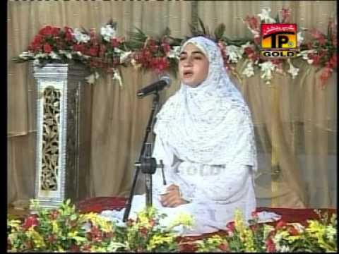 Haleema Main Tere, Naat By Sidra Ishtiaq Qadriya video