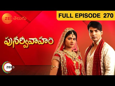 Punar Vivaaham - Watch Full Episode 270 Of 12th March 2013 video
