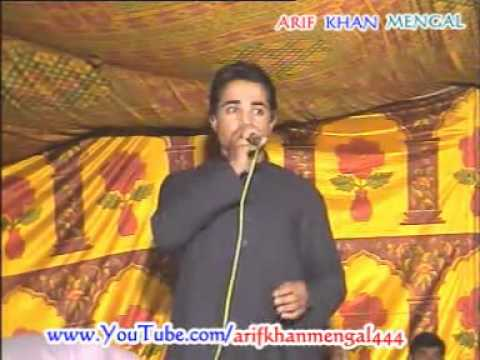 PASHTO FUNNY KING OF THE VOICE SONG ROHAN ALI