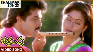 Shatruvu Movie || Amma Sampangi Video Song || Venkatesh, Vijayashanti || Shalimar Songs