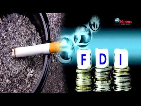 भारत में तंबाकू सेक्टर में विदेशी निवेश पर पाबंदी | India to Completely Ban FDI in Tobacco Sector