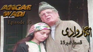 Download Angar Wadi Episode 15 | Rauf Khalid | Atiqa Odho | Qavi Khan | Khayyam Sarhadi 3Gp Mp4