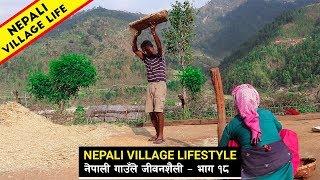 Nepali Village Lifestyle - Midwest Nepal | 30K+ Special | IamSuman