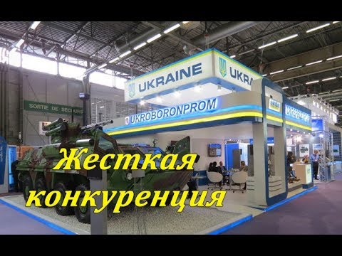 Украина жалуется на Россию из-за перехвата оборонных заказов