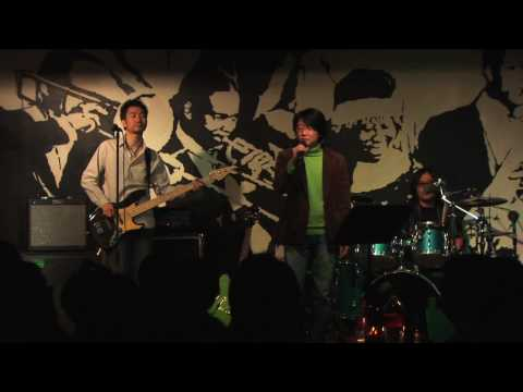 Only Time Will Tell (Asia Cover) - OTL Band