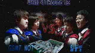 EBS 로봇파워 고교 배틀로봇 대전 3