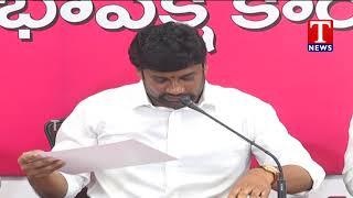 TRS MP Balka Suman Fires On Uttam Kumar Reddy  live Telugu