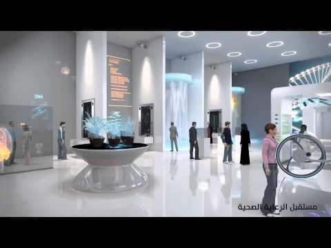 Museum of the Future in Dubai.