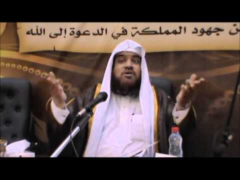 Sawal O Jawab (question And Answer) - By Sheikh Meraj Rabbani video