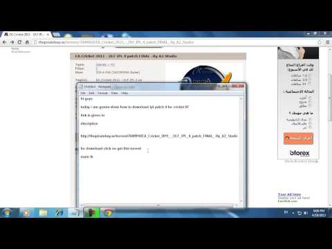 how to download ipl patch for cricket 07