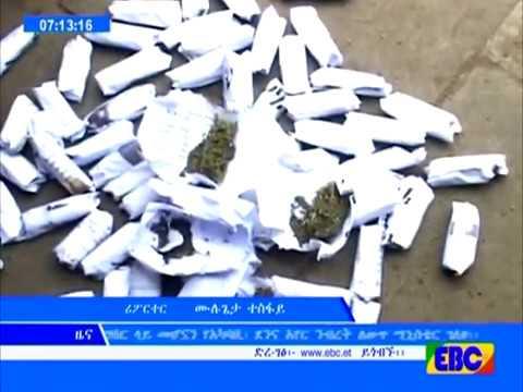 Police reports 256 Suspects Arrested በተደራጀ የስርቆት ወንጀል የተሳተፉ 256 ተጠርጣሪዎች በቁጥጥር ሥር ዋሉ