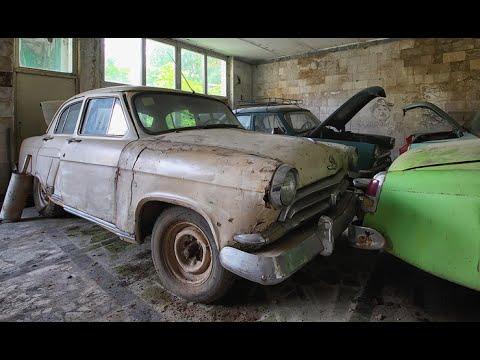 Заброшенный РАЙ для любителей ретро автомобилей под Москвой