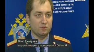 В Новочебоксарске пьяные девушки напали на полицейских