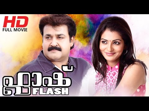 Malayalam Full Movie | Flash | Full Hd Movie | Ft. Mohanlal, Parvathi Menon video