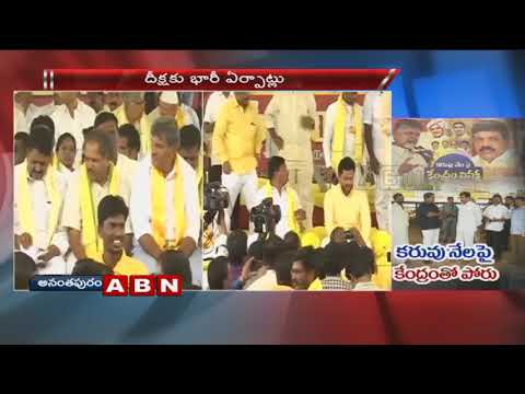 Minister Paritala Sunitha And TDP Leaders Slams PM Modi | TDP MP's Deeksha at Anantapur | ABN Telugu