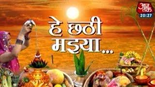 How India Celebrates Chhath Puja