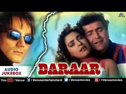 Daraar Full Songs | Rishi Kapoor, Juhi Chawla, Arbaaz Khan | Audio Jukebox thumbnail