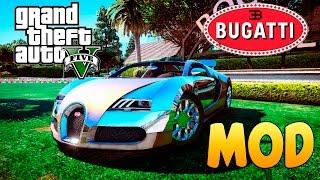 GTA 5 Mods : Bugatti Veyron + E63 AMG