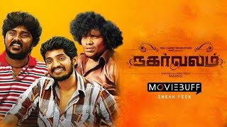 Nagarvalam - Sneak Peek