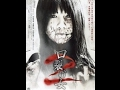 Kuchisake Onna 2 (English Subtitle)