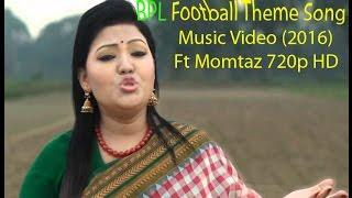BPL Football Theme Song Music Video 2016 Ft Momtaz 720p HD